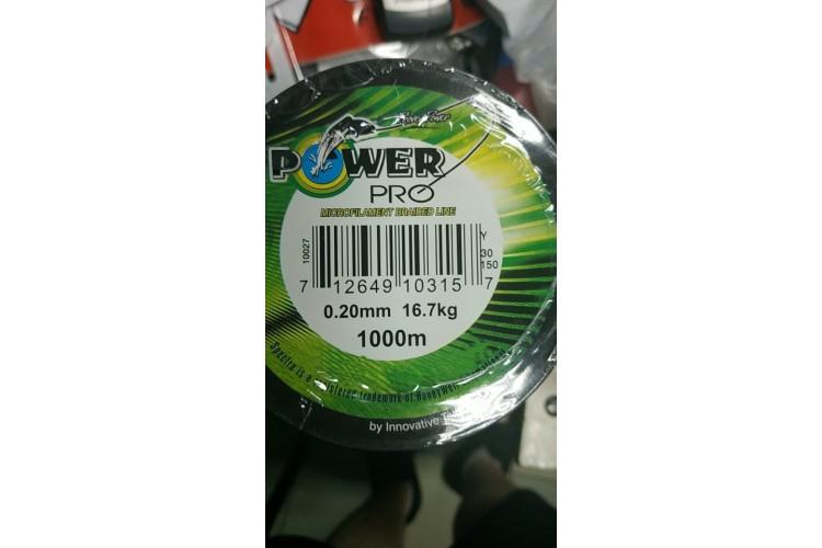 Шнур Power PRO, 4х жильный, 0.20mm, 1000m