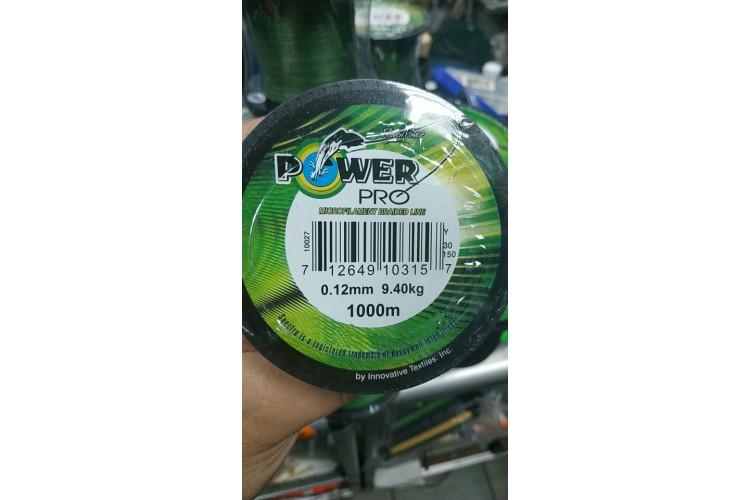 Шнур Power PRO, 4х жильный, 0.12mm, 1000m