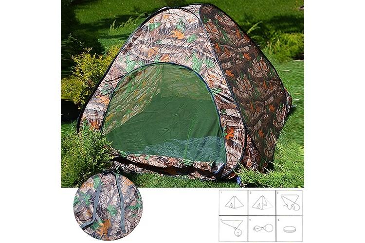 "Палатка-автомат ""Дубок"" 200*200*130см"